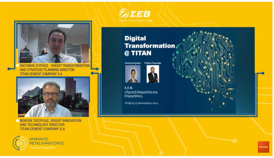 ΤΙΤΑΝ: Το πλάνο ψηφιακού μετασχηματισμού της επόμενης πενταετίας