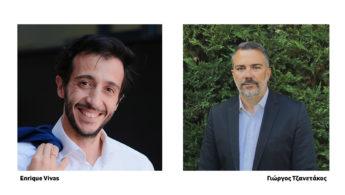 Vodafone: Γ. Τζανετάκος και E. Vivas αναλαμβάνουν εμπορικοί διευθυντές business και consumer